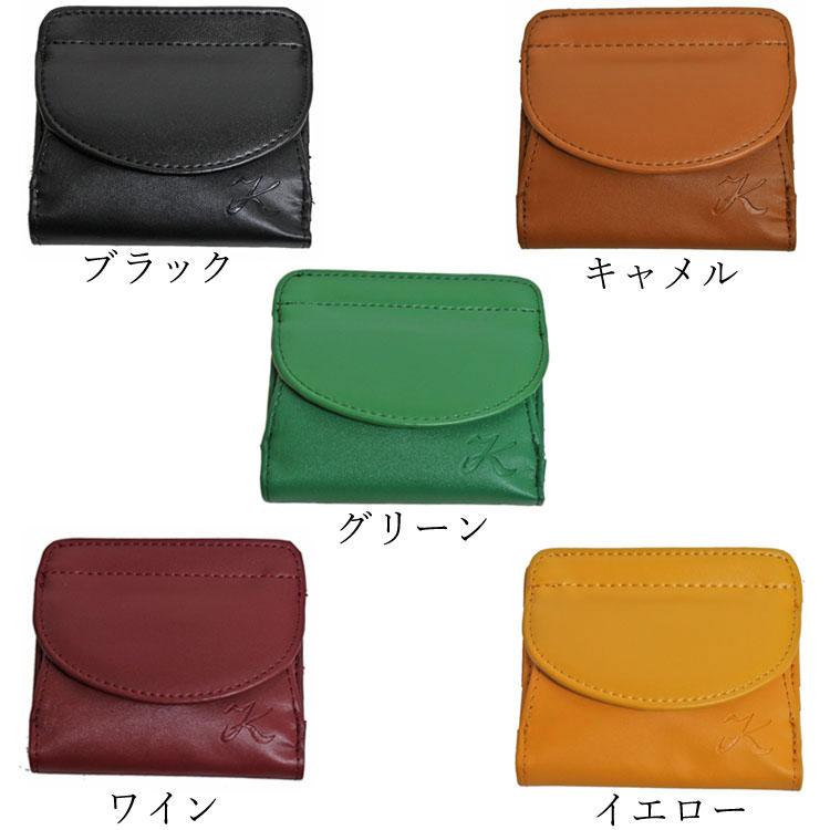 ユリコジマ 牛床革 コンパクト財布 3429