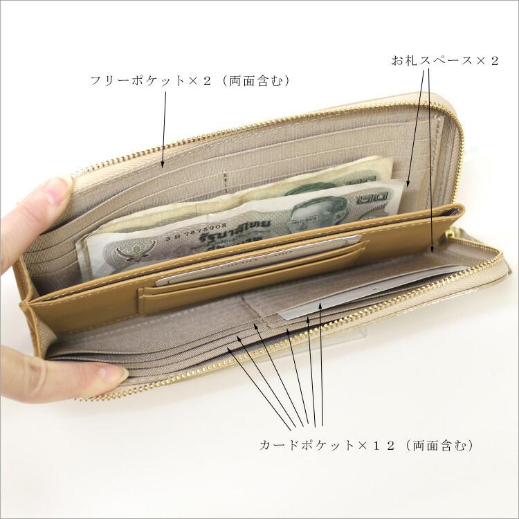 Arukan(アルカン),ラメローザ,L字ファスナー,お財布