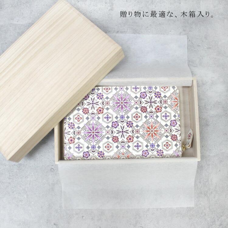 浅草文庫 友禅染 お薬手帳ケース 花菱柄 カードケース
