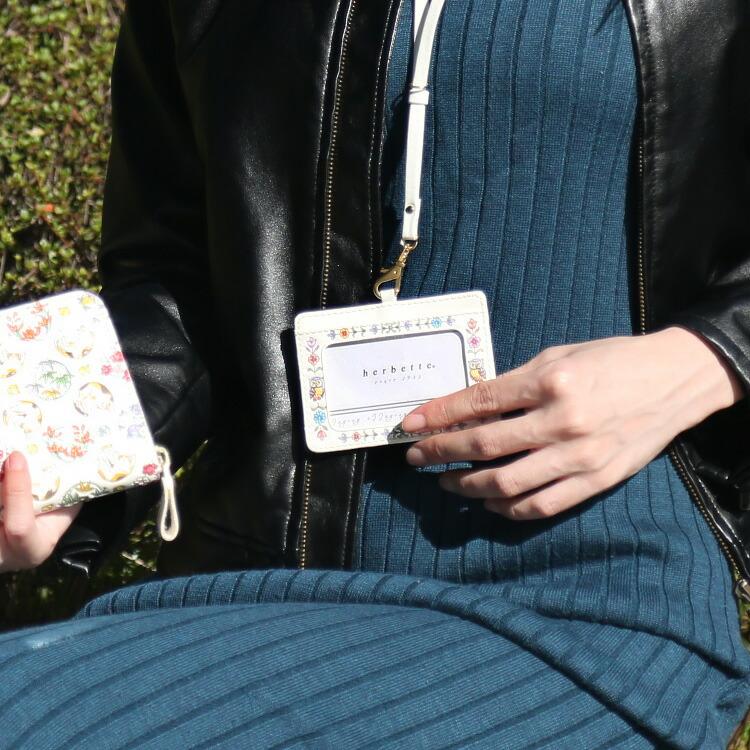 浅草文庫 友禅染IDケースパスケースカードケース名刺入れふくろう柄フクロウカード入れ