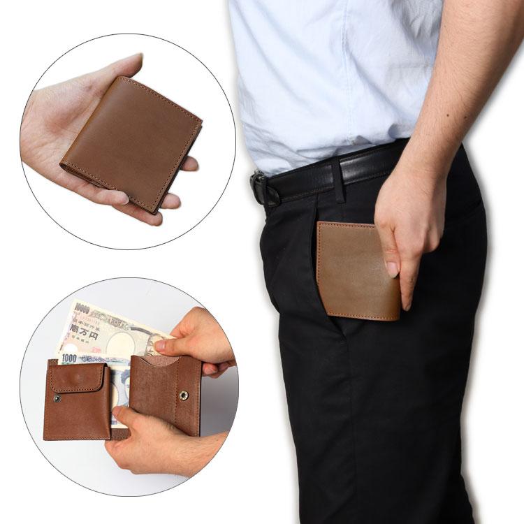 日本製 本革 二つ折り財布 薄型 牛革 一枚革