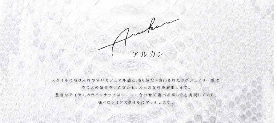 日本製 Arukan アルカン レザー 財布 カードケース 本革