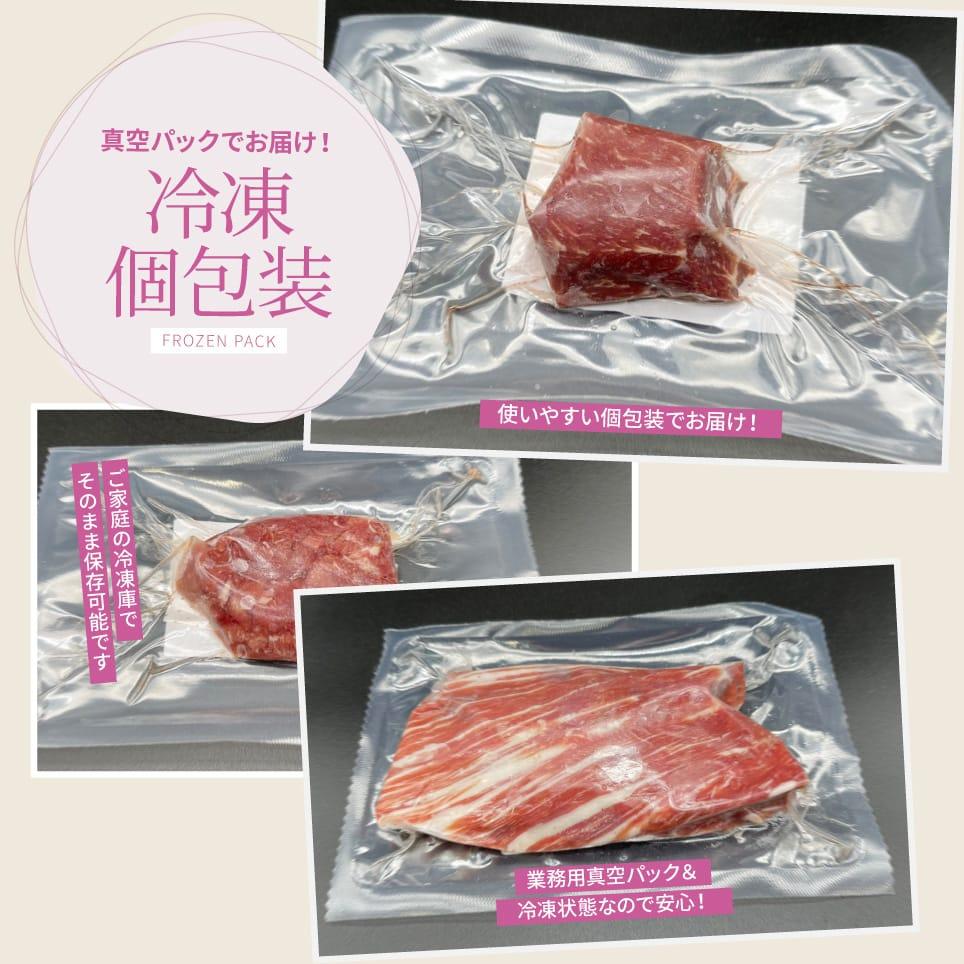冷凍個包装