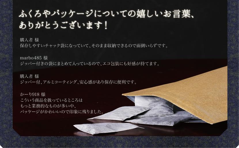 黒豆茶についてQ&A