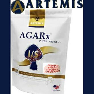 Artemis アーテミス アガリクス I/S