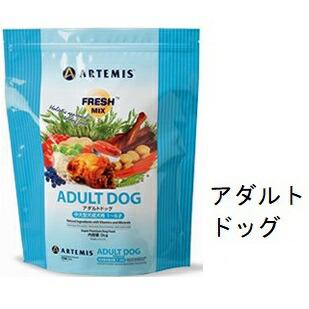 ドッグフード-中大型犬成犬用