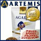 Artemis アーテミス フレッシュミックス、アガリクス I/S、オソピュアグレインフリー は、ヒューマングレードで人口添加物不使用。