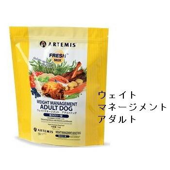ドッグフード-全犬種用低カロリー型