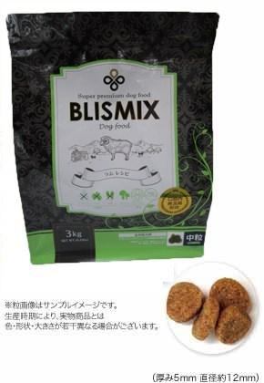 Blismix ブリスミックス ラム 中粒