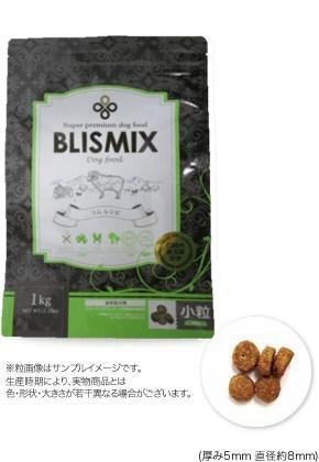 Blismix ブリスミックス  ラム小粒