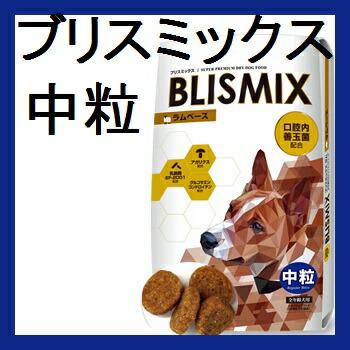 Blismix ブリスミックス 中粒