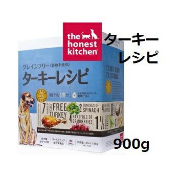 The Honest Kitchen オネストキッチン ダックレシピ900g