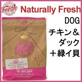 Naturally Fresh ナチュラリーフレッシュ チキン&ダック 緑イ貝プラス
