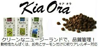 Kiaora キアオラ