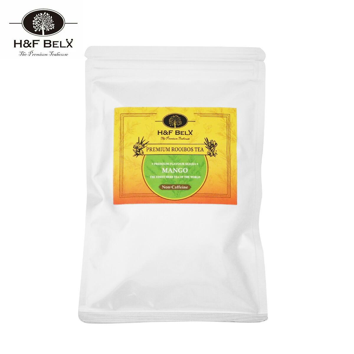 マンゴーティー|未発酵のグリーンルイボスベースに甘く濃厚なマンゴーフレーバー。