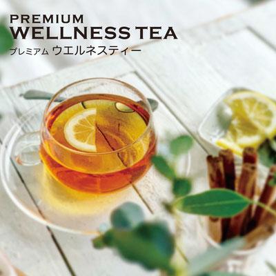 ノンカフェインティーウェルネスティー各種|シーンごとにおすすめのお茶をご提案