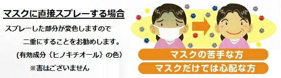 花粉症の方!鼻の粘膜の炎症を抑えて楽にしてくれます!