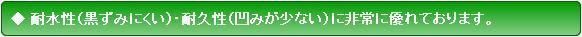 青森ヒバは木自身が抗菌、除菌、消臭をします。