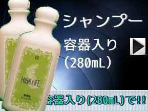 皮膚のトラブルに役立ちます!加齢臭,体臭の気になる方、頭皮の健康!