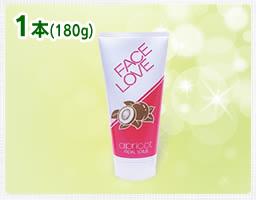 フェースラブ(FACE LOVE)1本(180g)