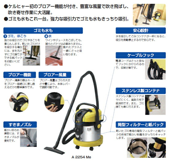 Hidaka Rakuten Global Market Karcher Wet And Dry Dual