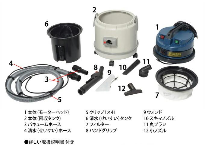 ヒダカ シートクリーニング用リンサー SRV-01C 強力バキュームクリーナー機能付き 本体・標準付属品