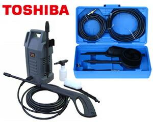 東芝 高圧洗浄機 HP-400G 7点セット付きスペシャル TOP画像