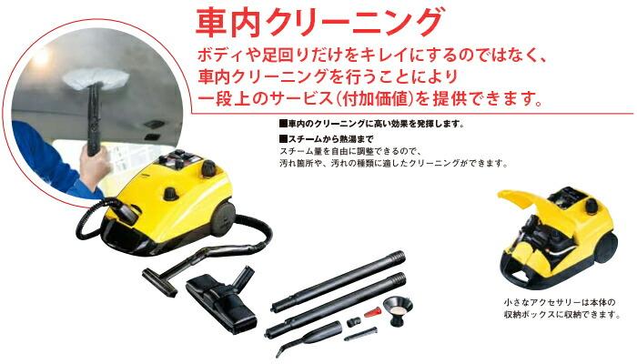 ケルヒャー 業務用 スチームクリーナー DE 4002 商品の特徴