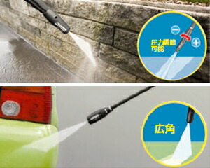ケルヒャー 高圧洗浄機用 別売り付属品 バリオスプレーランス 4760-5200 TOP画像