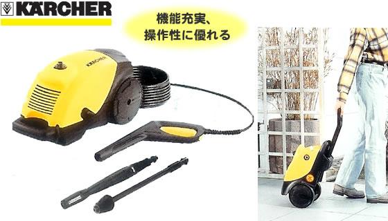 Karcher k5 20 manual