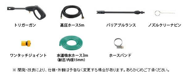 AJP-1310 標準付属品画像