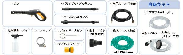 AJP-1700VGQ 標準付属品画像