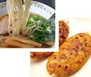 五平餅(5本セット)&高山ラーメン(2食入×2)