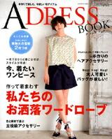 「A DRESS BOOK」