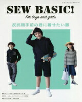 SEW BASIC For boys and girls