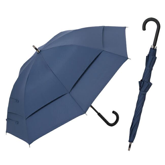 楽天市場】風が抜ける傘 65cm×8本骨 【LIEBEN-0122】 <え!?こんな傘 ...