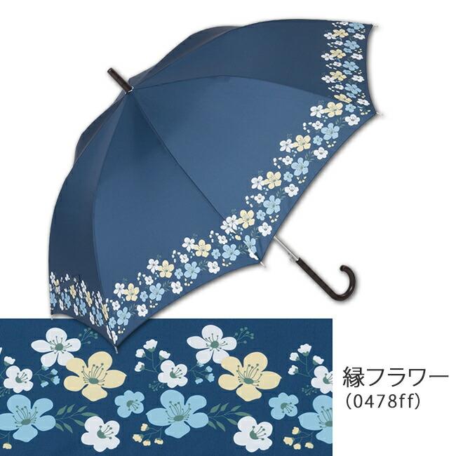 縁フラワー