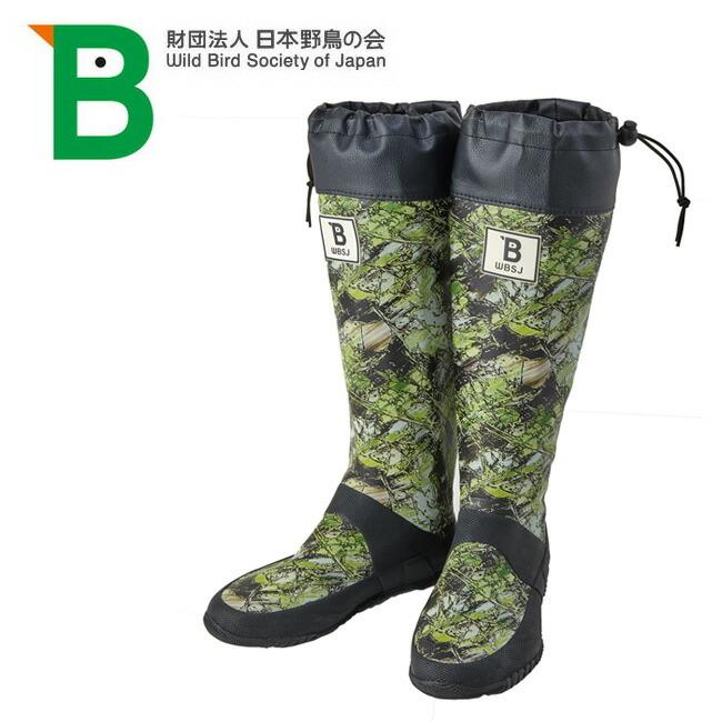日本野鳥の会 バードウォッチング長靴 【アウトドア/野外 ...