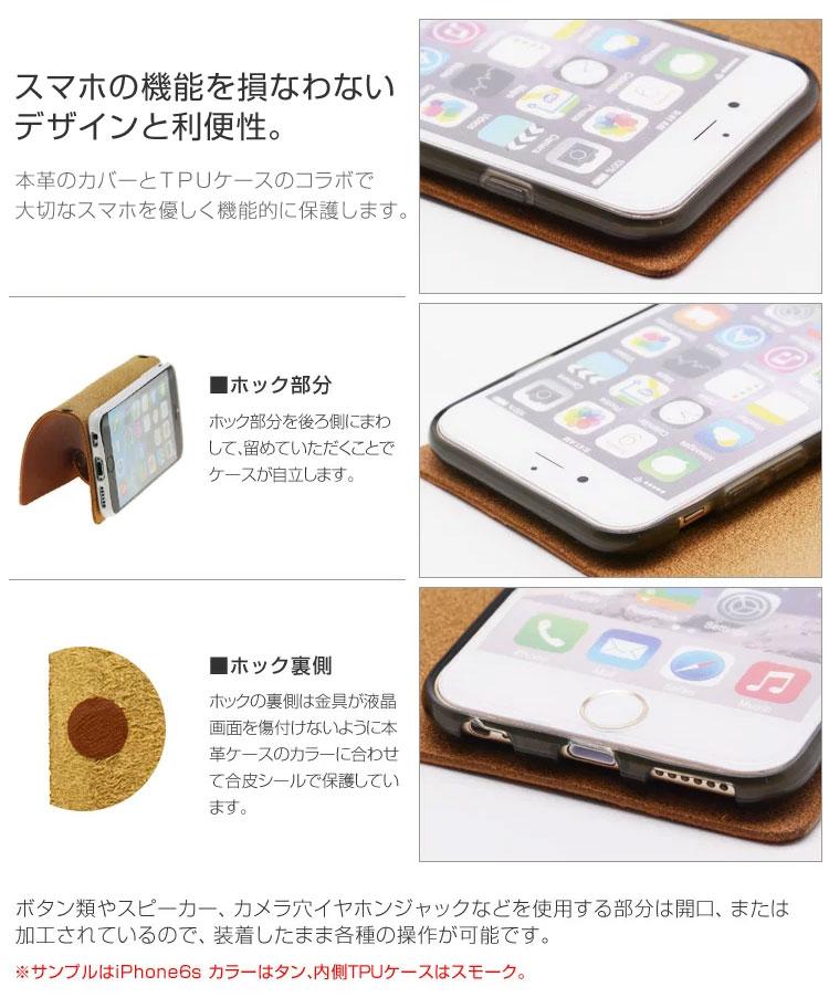 【送料無料】iPhone7 iPhone6 iPhone6s手帳型本革ケースHIGHCAMPleatherCaseforアイフォン7 アイフォン6 アイフ  ォン6s手帳型本革ケースレザーケース手帳型ケース手帳【右開き左利き】