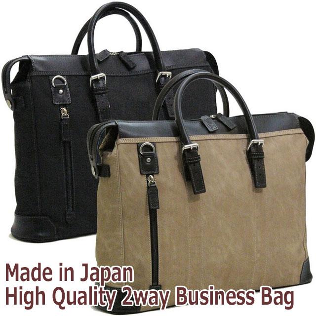 404538f6cbe4 ビジネスバッグ メンズ ブリーフケース 【送料無料】【日本製】【織人 ...