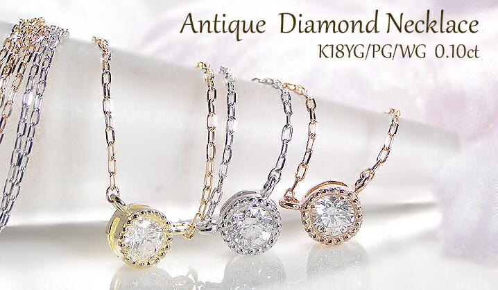 【楽天市場】【送料無料】K18WG/YG/PG【0.1ct】一粒 ダイヤモンド
