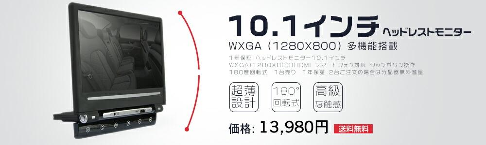 10.1�C���`