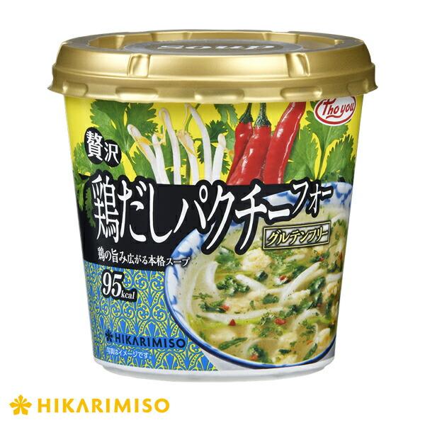 Phoyou 贅沢鶏だしパクチーフォー(×6カップ)
