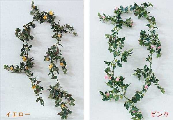 【光触媒人工植物 観葉植物】ミニローズガーランド