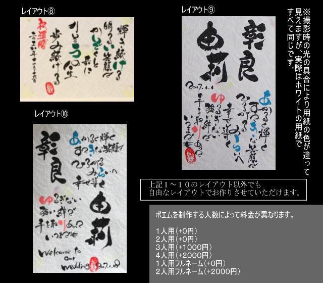 レイアウト8〜10