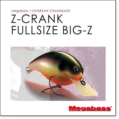 Z-CRANK FULLSIZE BIG-Z