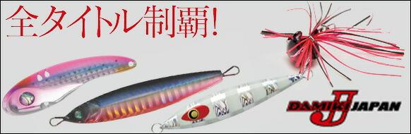 ダミキジャパン