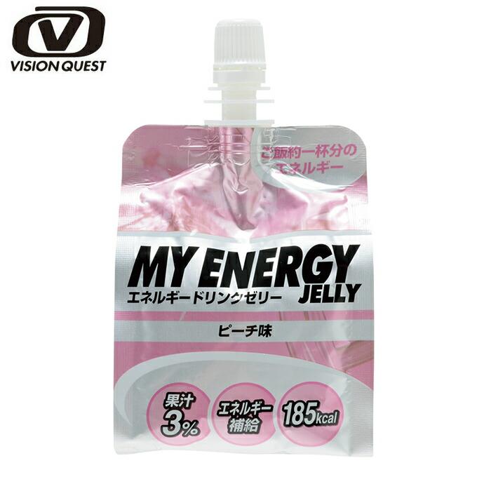 エネルギーゼリーピーチ味