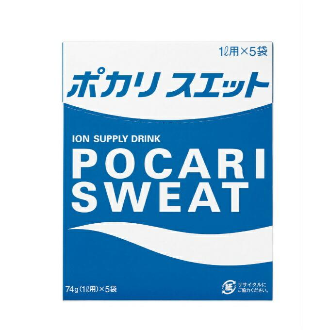 ポカリスウェット1L×5袋
