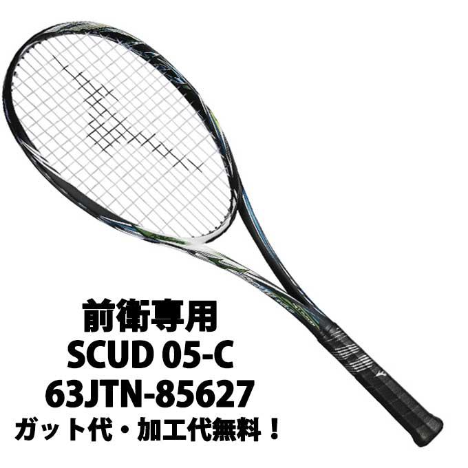 SCUD05C